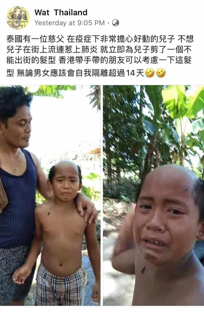 Coronavirus Memes to Get Through Your Day Funny COVID-19 Jokes Dad Gives His Son a Bad Haircut Thailand